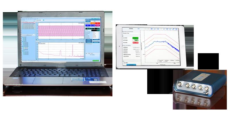 Spider-20动态信号分析仪和数据记录仪 2