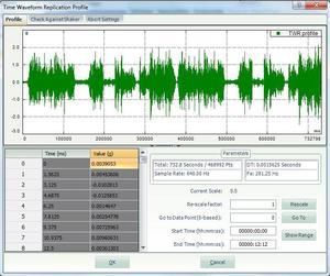 振动控制系统软件(VCS) 13