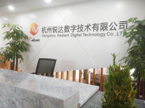 杭州锐达重庆分公司,晶钻仪器总代理,晶钻仪器技术支持,晶钻仪器维修 1